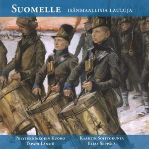 Suomelle-levyn kansi